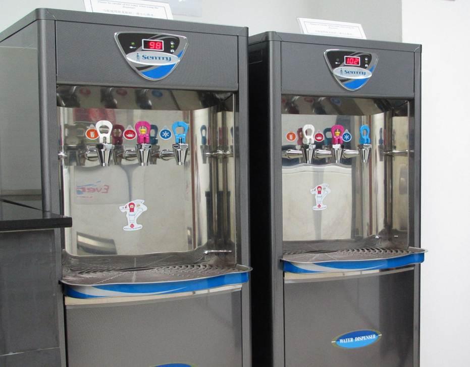 WaterDispenser2